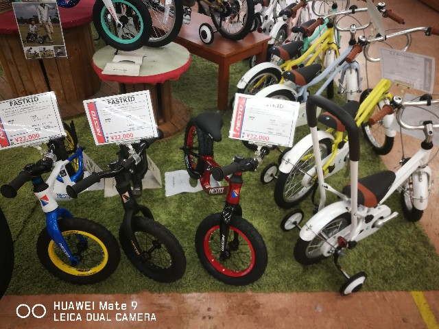 f:id:cycleshophodaka:20190627142147j:image