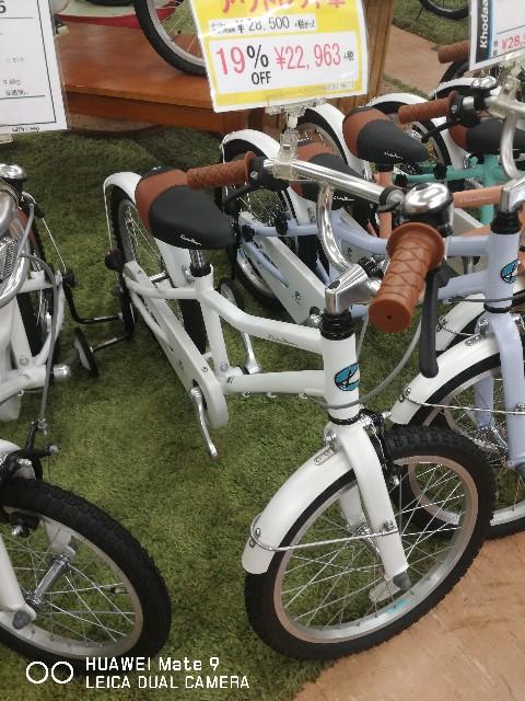 f:id:cycleshophodaka:20190705154620j:image