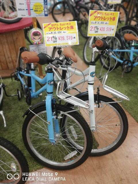 f:id:cycleshophodaka:20190706150807j:image
