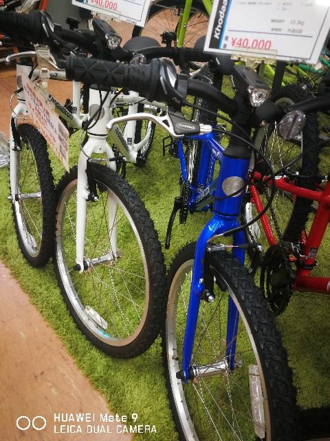 f:id:cycleshophodaka:20190729112902j:image
