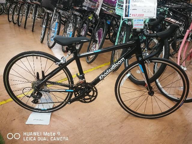 f:id:cycleshophodaka:20190801162149j:image