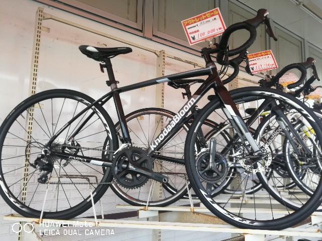 f:id:cycleshophodaka:20190811103337j:image