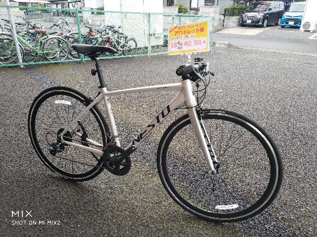 f:id:cycleshophodaka:20190914101844j:image