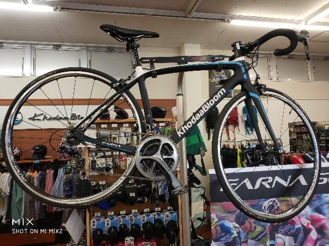 f:id:cycleshophodaka:20190917142946j:image