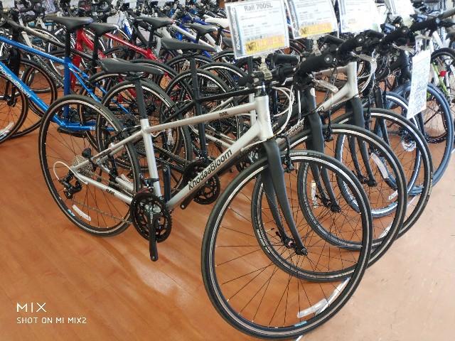 f:id:cycleshophodaka:20190917143043j:image