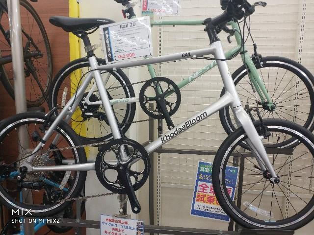f:id:cycleshophodaka:20190922095726j:image