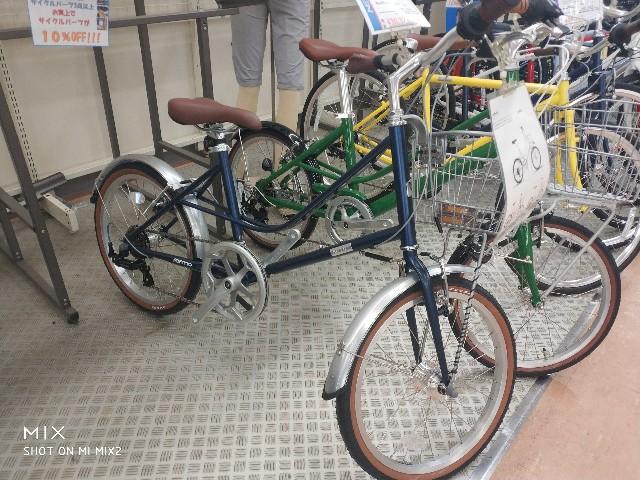 f:id:cycleshophodaka:20190922095930j:image
