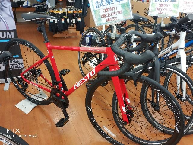 f:id:cycleshophodaka:20191001182446j:image
