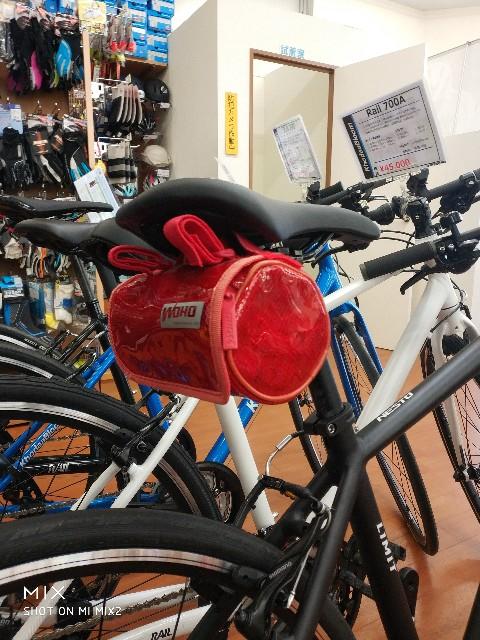 f:id:cycleshophodaka:20191021142633j:image