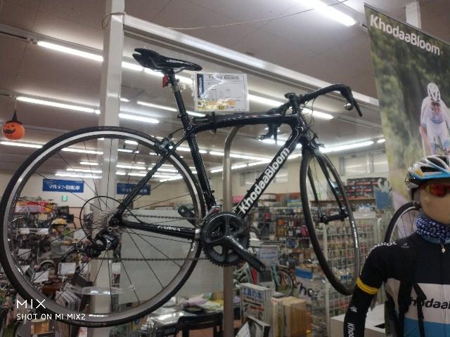 f:id:cycleshophodaka:20191031150515j:image