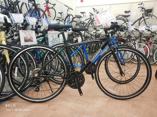 f:id:cycleshophodaka:20191031150621j:image