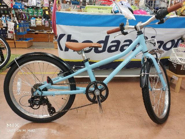 f:id:cycleshophodaka:20191104145435j:image