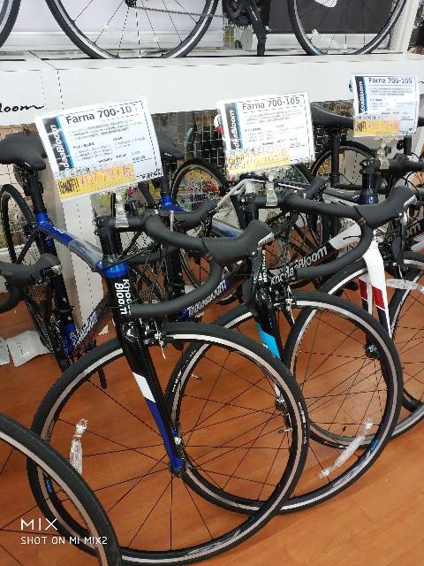 f:id:cycleshophodaka:20191105125157j:image