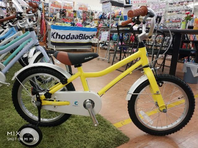 f:id:cycleshophodaka:20191105143425j:image