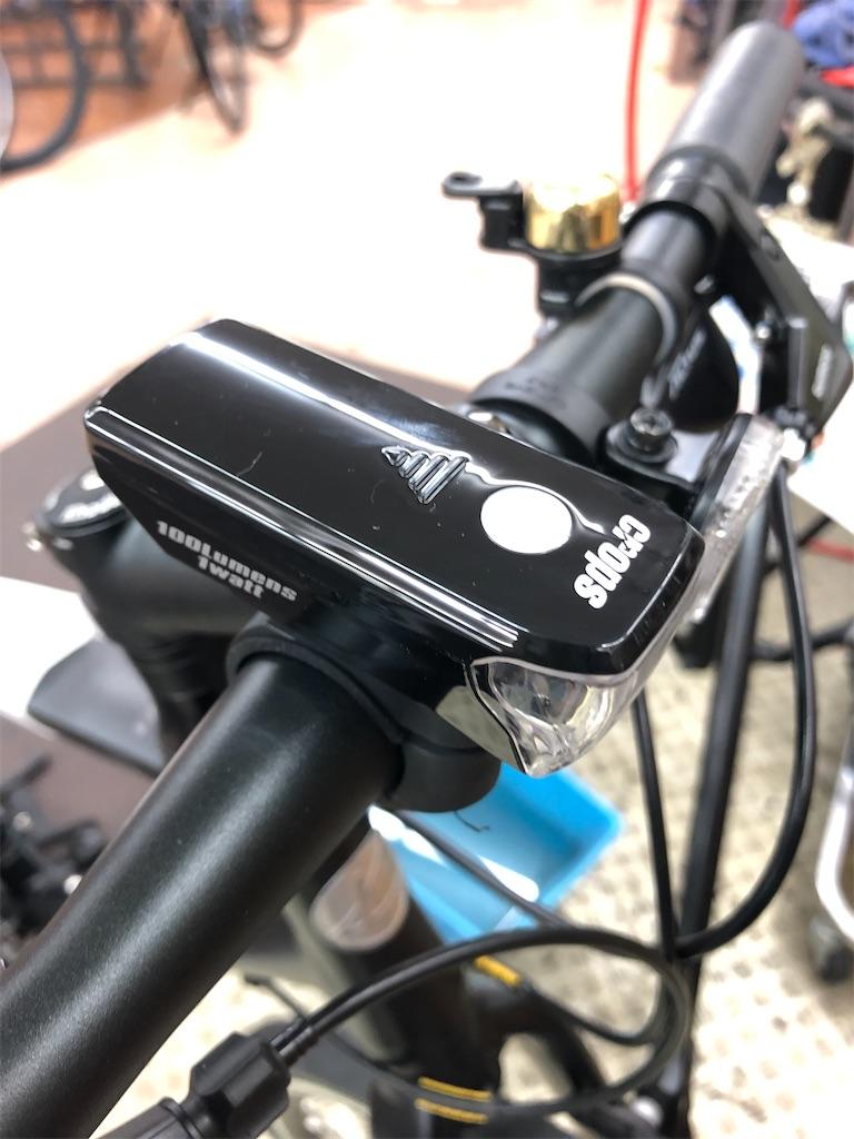 f:id:cycleshophodaka:20191203183516j:image