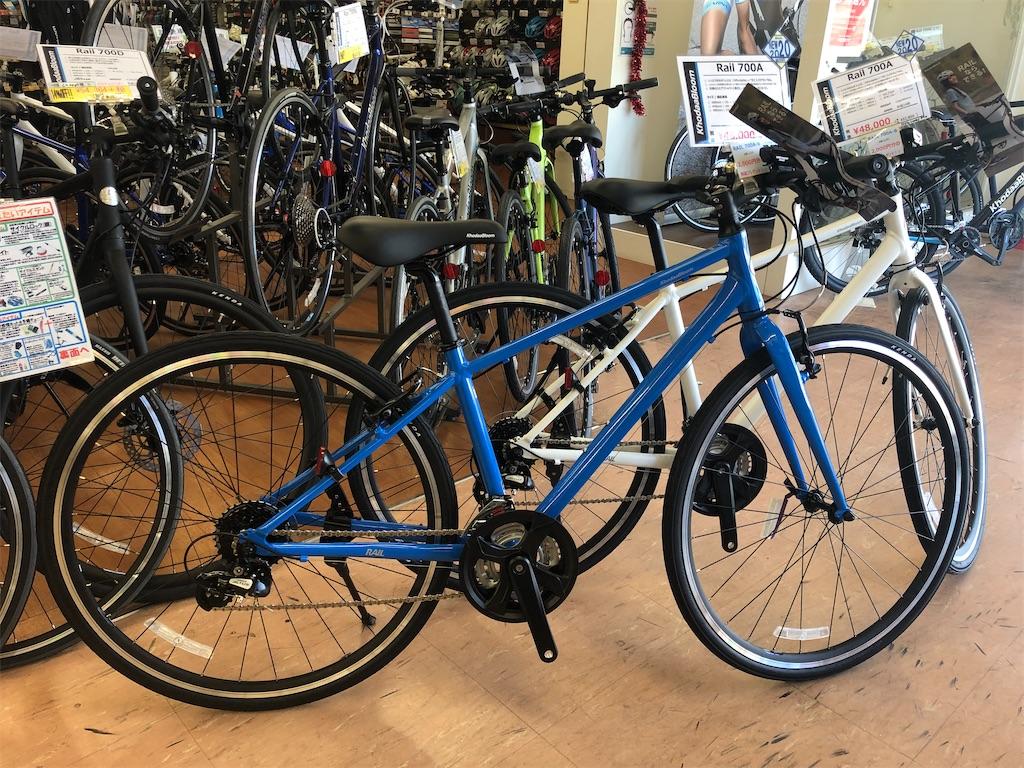 f:id:cycleshophodaka:20191210110300j:image