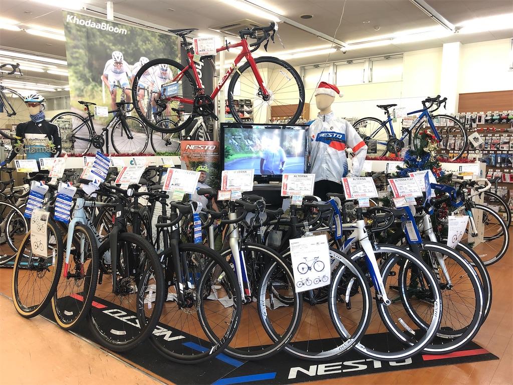 f:id:cycleshophodaka:20191214134333j:image