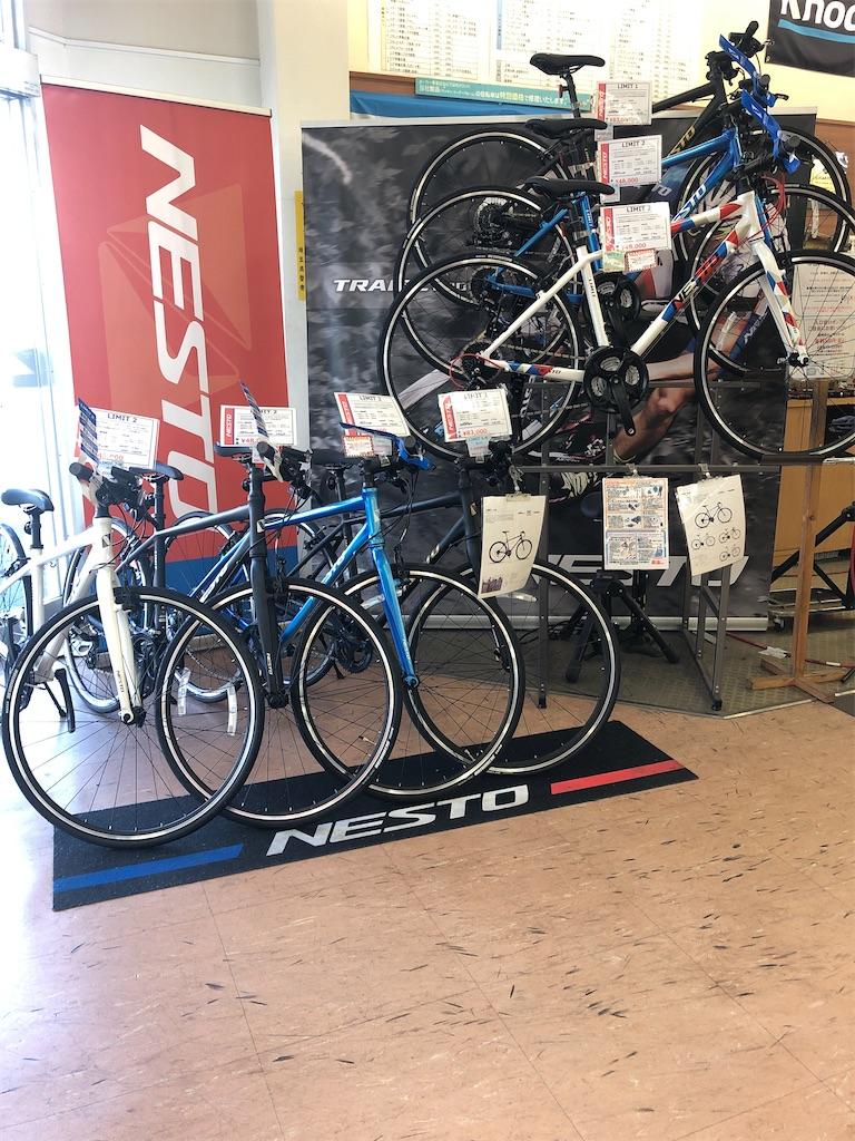 f:id:cycleshophodaka:20191214134400j:image