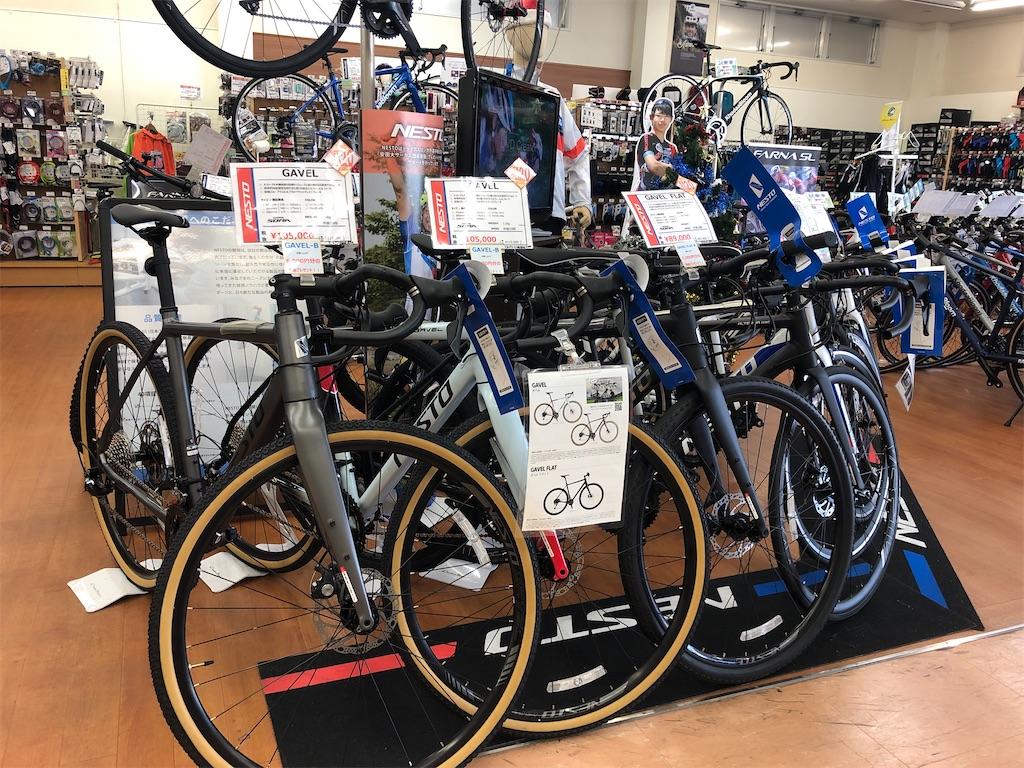 f:id:cycleshophodaka:20191214134609j:image