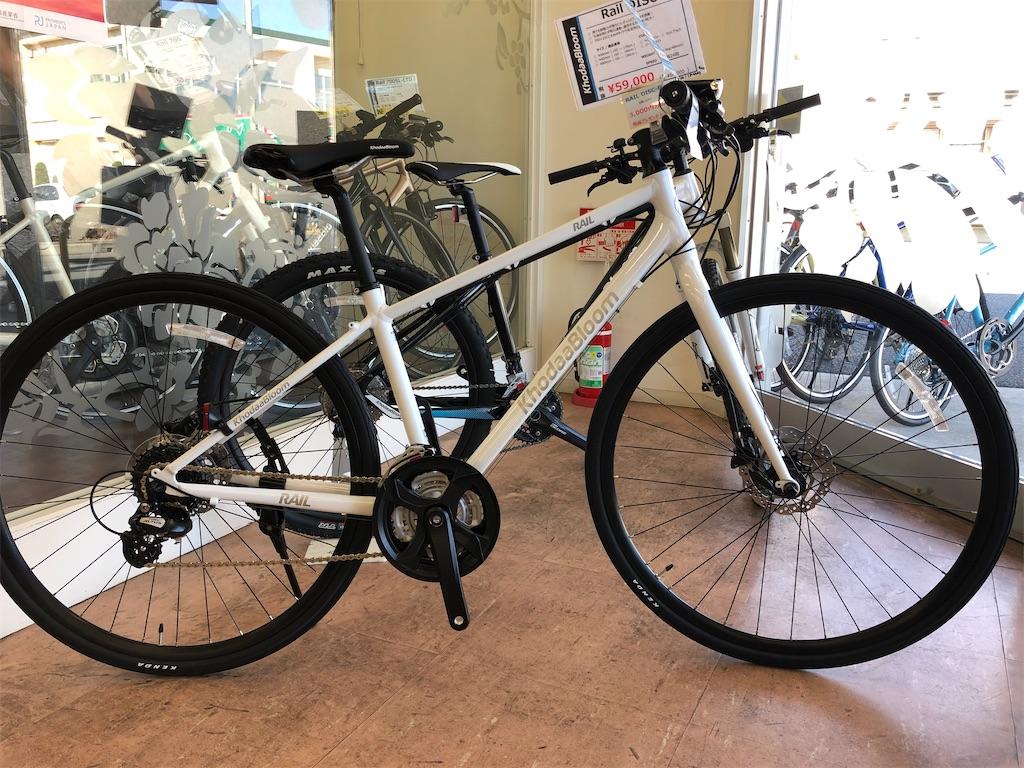 f:id:cycleshophodaka:20191220114206j:image