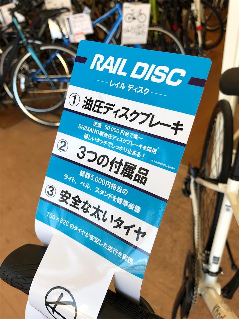 f:id:cycleshophodaka:20191220114251j:image