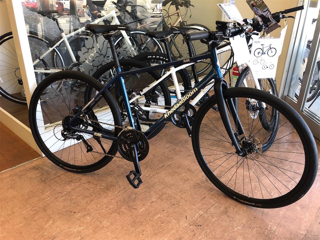 f:id:cycleshophodaka:20191228112439j:image