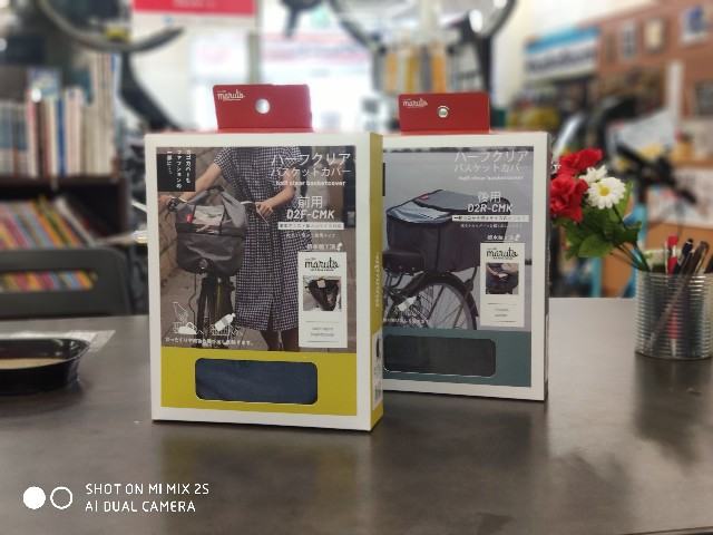 f:id:cycleshophodaka:20200120115434j:image