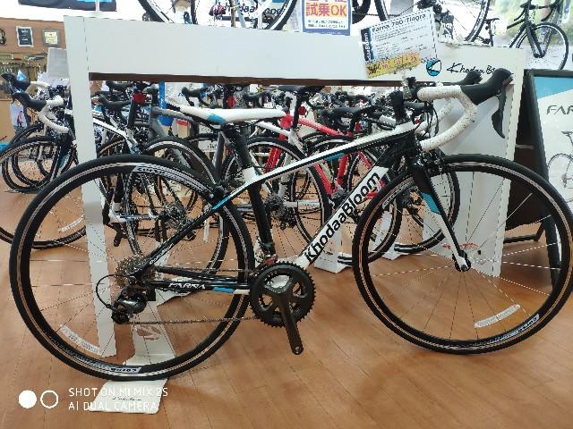 f:id:cycleshophodaka:20200121112040j:image