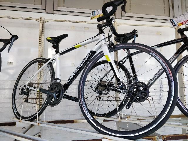 f:id:cycleshophodaka:20200208110352j:image