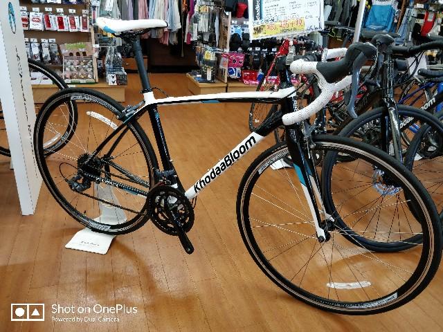 f:id:cycleshophodaka:20200208130021j:image