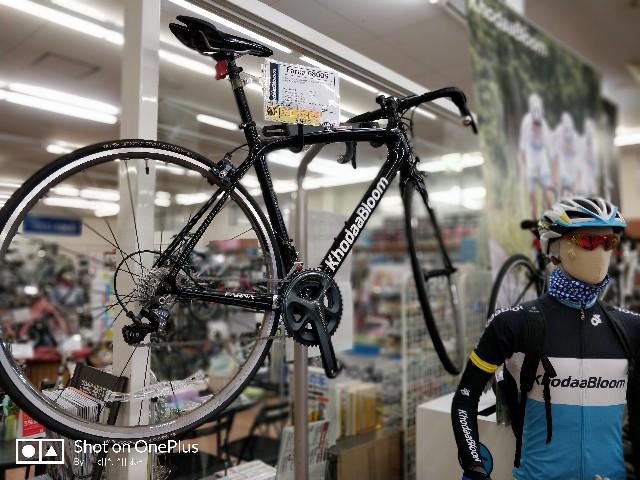f:id:cycleshophodaka:20200225114722j:image