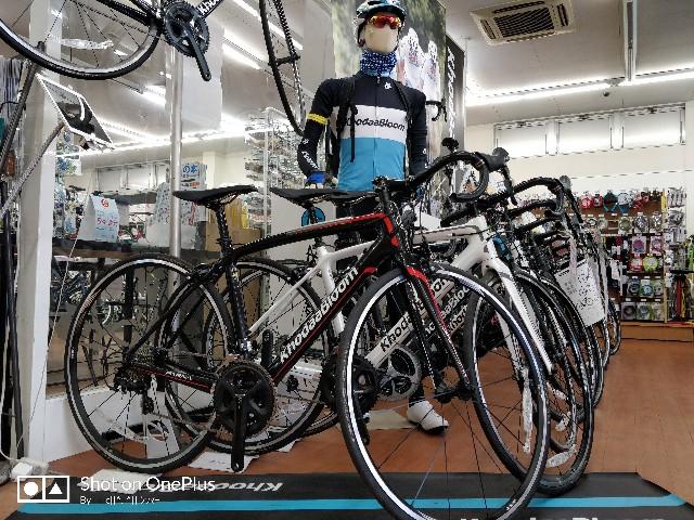 f:id:cycleshophodaka:20200229130439j:image