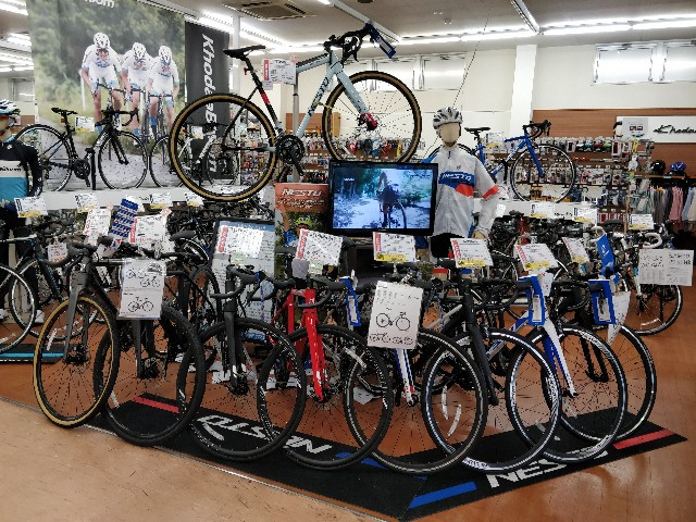 f:id:cycleshophodaka:20200314102004j:image