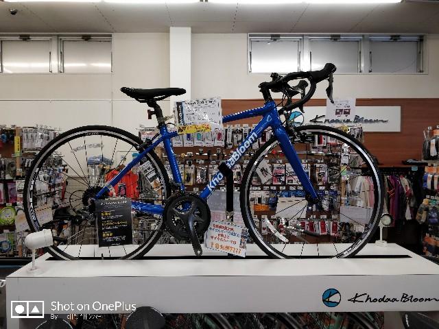 f:id:cycleshophodaka:20200329130524j:image
