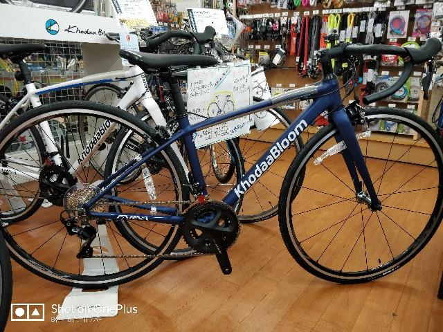 f:id:cycleshophodaka:20200413143948j:image