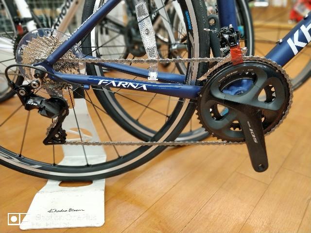 f:id:cycleshophodaka:20200413144121j:image