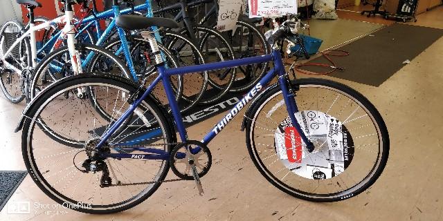 f:id:cycleshophodaka:20200417153444j:image