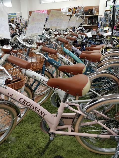 f:id:cycleshophodaka:20200429102605j:image