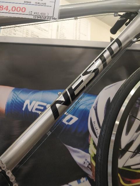 f:id:cycleshophodaka:20200503104619j:image