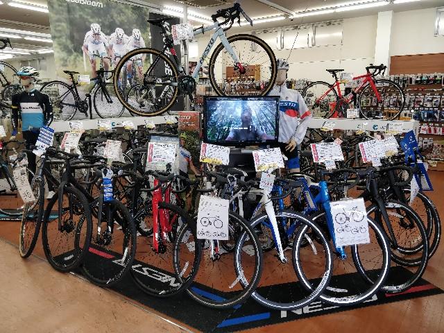 f:id:cycleshophodaka:20200503130843j:image