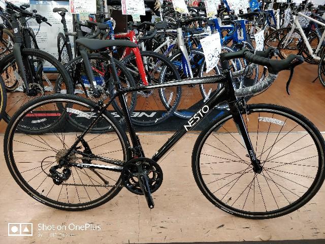 f:id:cycleshophodaka:20200512162828j:image