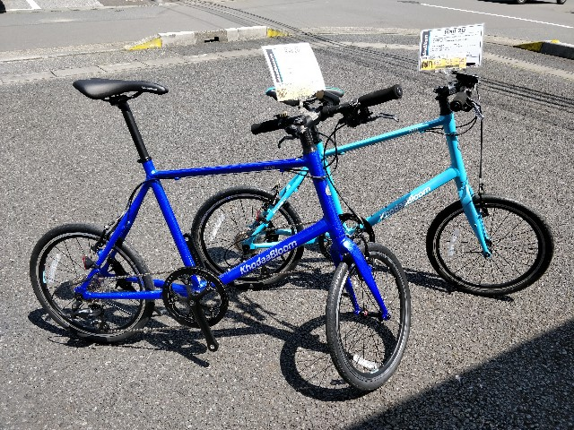 f:id:cycleshophodaka:20200517102002j:image