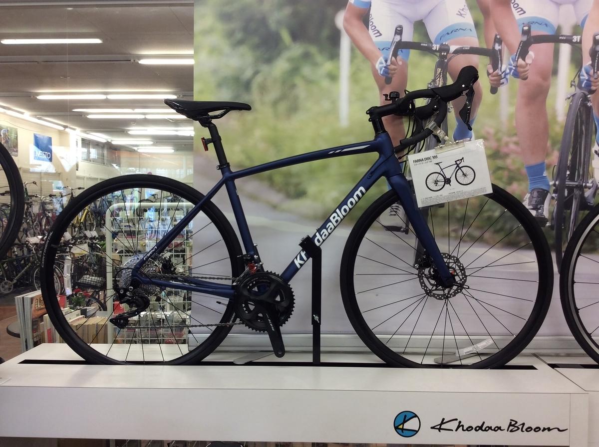 f:id:cycleshophodaka:20200612135724j:plain