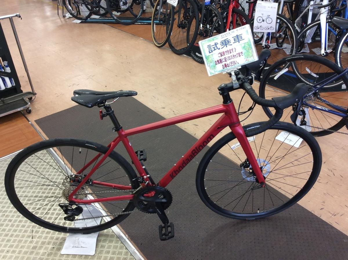 f:id:cycleshophodaka:20200620095826j:plain