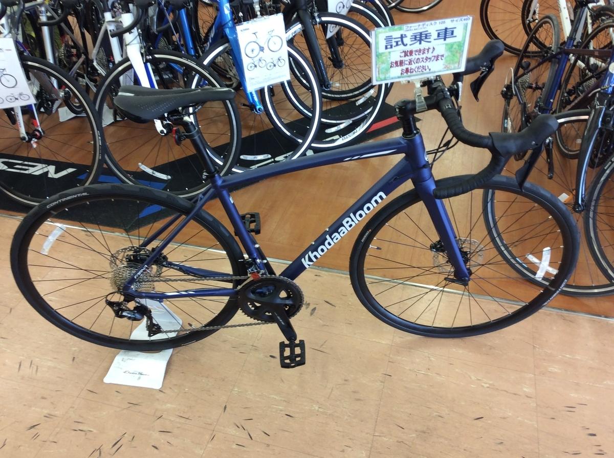 f:id:cycleshophodaka:20200620095857j:plain