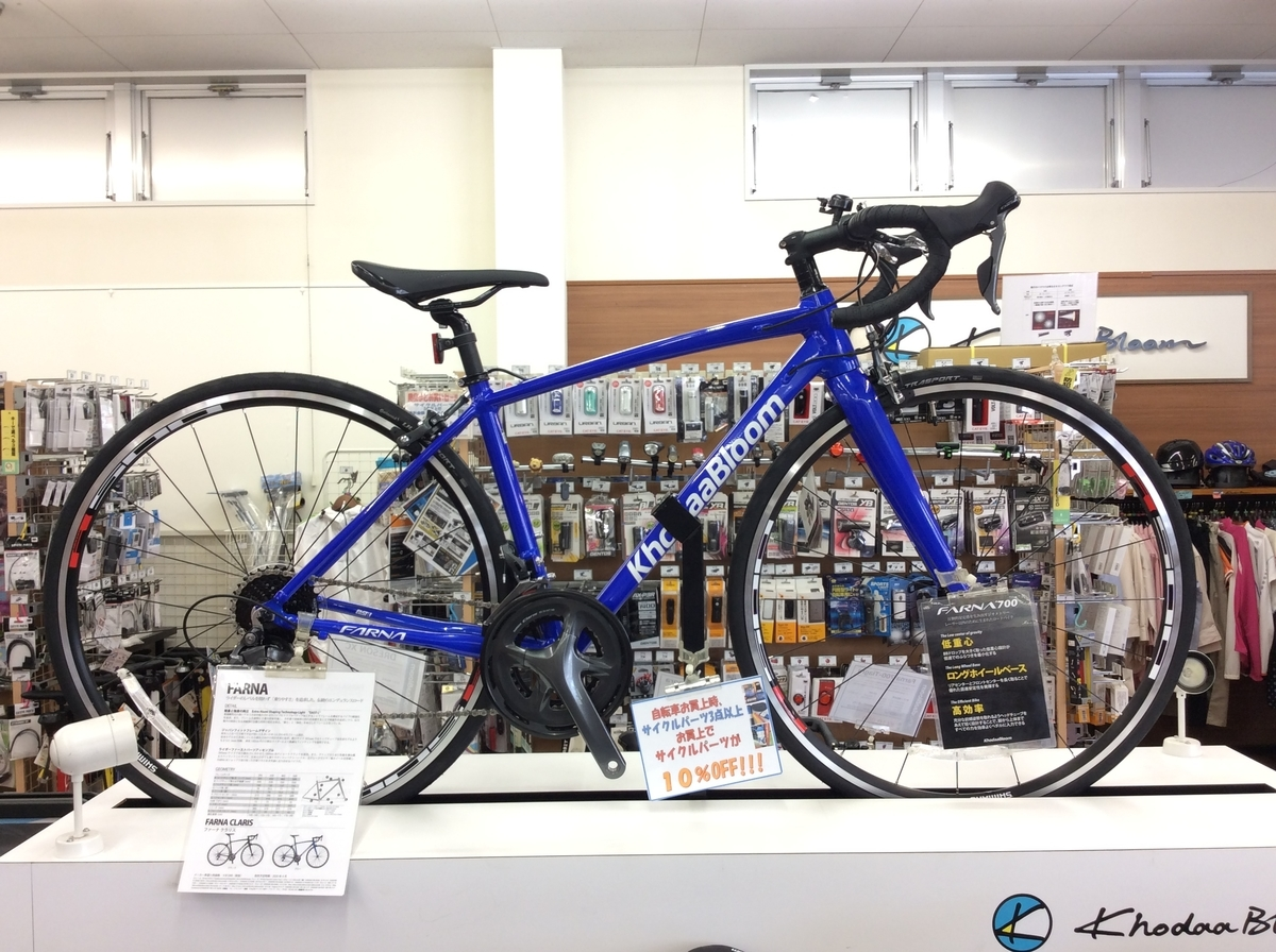 f:id:cycleshophodaka:20200620153628j:plain