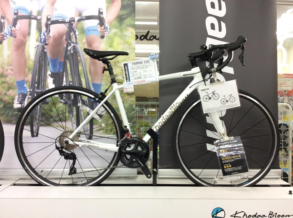 f:id:cycleshophodaka:20200620163621j:plain