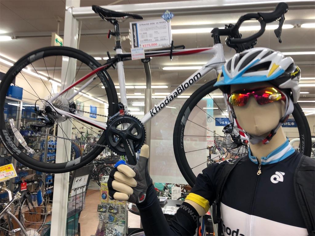 f:id:cycleshophodaka:20200622173538j:image