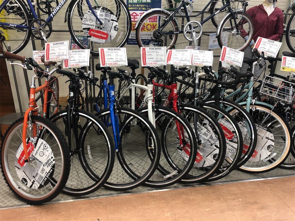 f:id:cycleshophodaka:20200706180322j:image