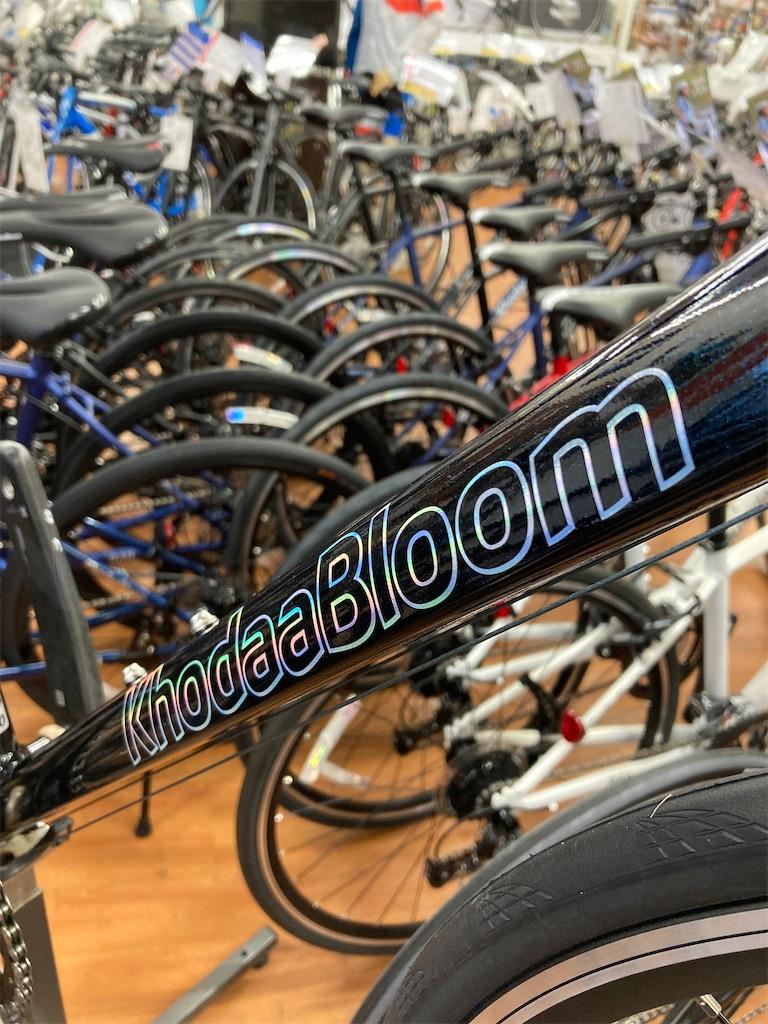 f:id:cycleshophodaka:20200710182553j:image